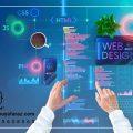آموزش طراحی سایت در اصفهان